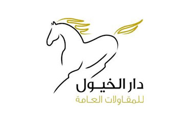دار الخيول للمقاولات العامة
